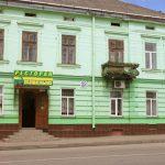 Ресторан Вишенька